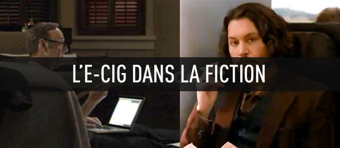 Culture Vape : L'e-cig dans la fiction (télé/cinéma)